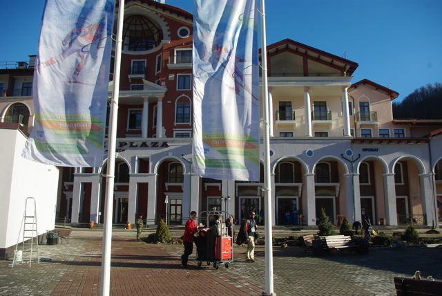 gorki plaza